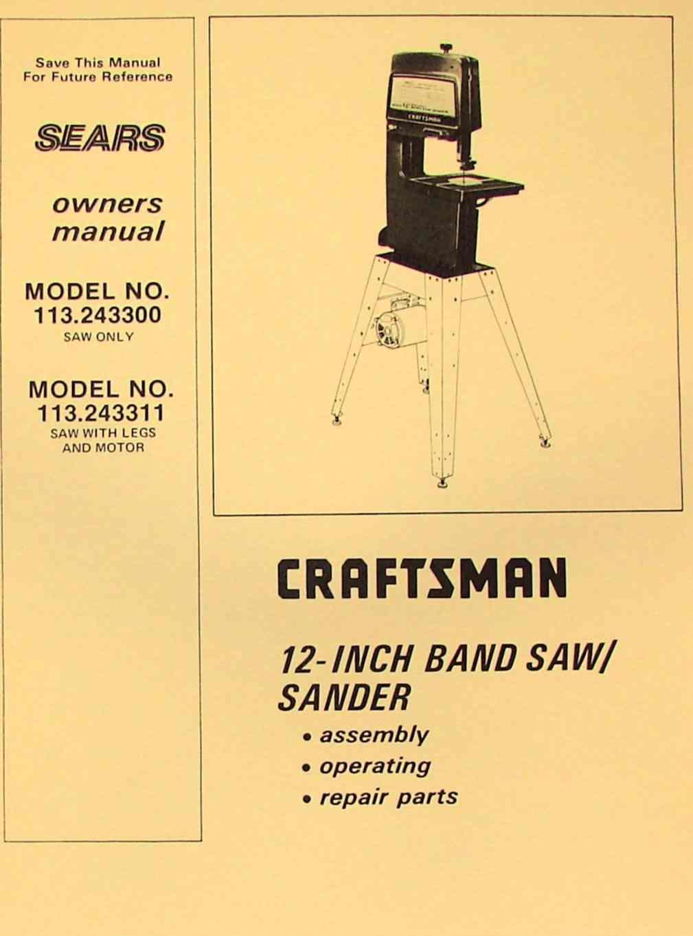 Craftsman 113 243300 Amp 113 243311 12 Quot Band Saw Sander