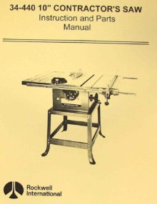 Rockwell homecraft 34 570 9 table saw operators parts manual rockwell 34 440 10 contractors saw parts manual wood machine manuals greentooth Gallery